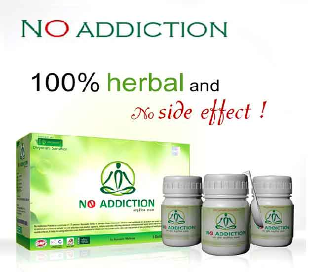 No Addiction
